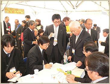 熊本にて「地区大会」が行われました。